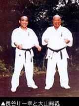 Oyama President Hasegawa and Kazuyuki