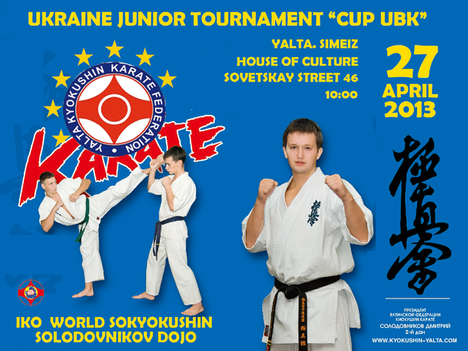 27_april_2013_junior_tournament_kyokushin_karate_Ukraine_Yalta