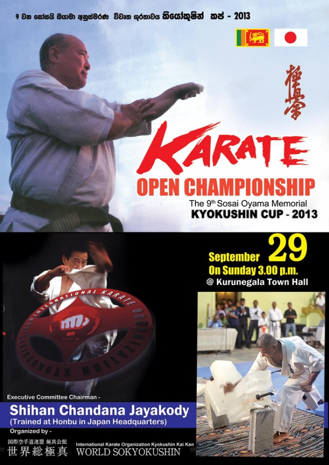 the 9th Sosai Oyama Memorial Open Championship on 29th September in Town hall, Kurunegala
