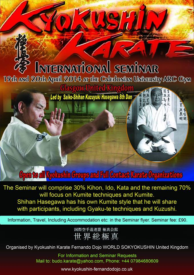 KYOKUSHIN KARATE International Seminar in UK