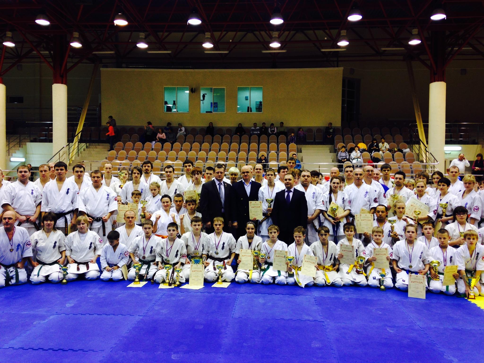 Russian Kata Championship