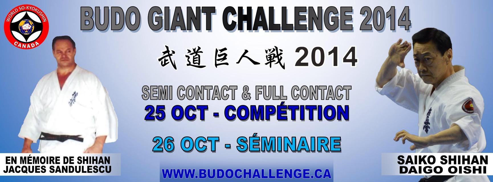 BUDO GIANT CHALLENGE 2014(CANADA)
