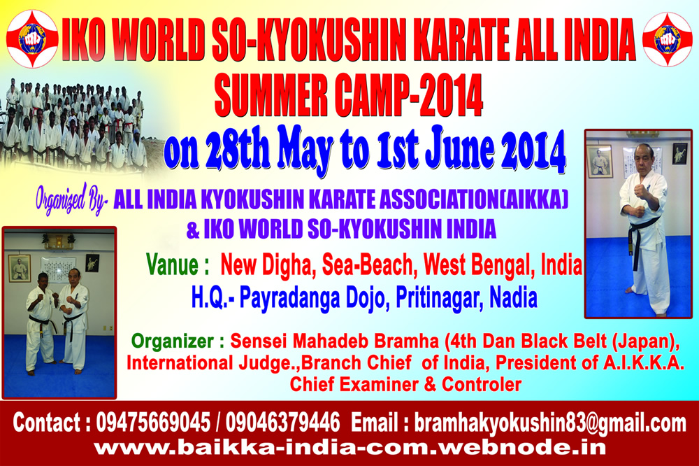 IKO WORLD SO-KYOKUSHIN KARATE ALL INDIA SUMMER CAMP 2014