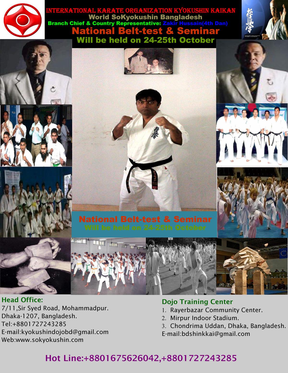 National Belt-test & Seminar in Bangladesh