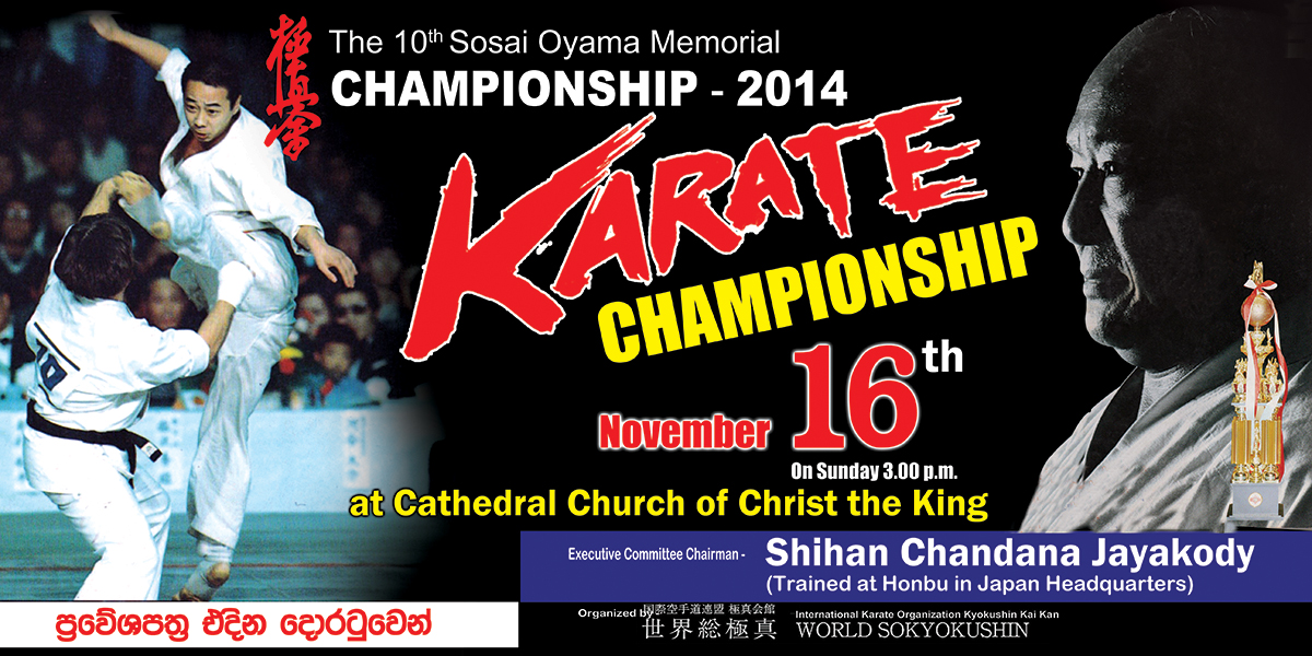 10th Sosai Oyama Memorial Championship