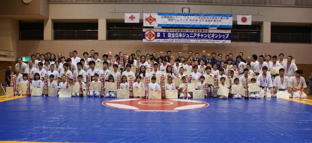 第2回全日本ジュニアチャンピオンシップ