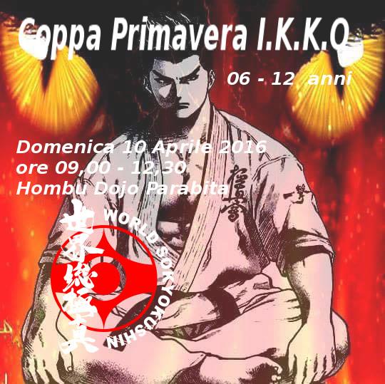 Coppa Primavera2016